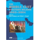 The Middle East Strategic Balance