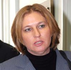 Address by FM Livni to the Annapolis Summit (official document)