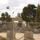 Agreement on Movement and Access (Rafah Agreement)