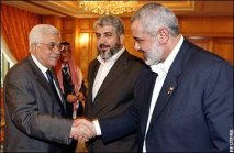 Palestinian Unity Government: Political and Structural Deadlock