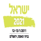 Israel 2021 Conference